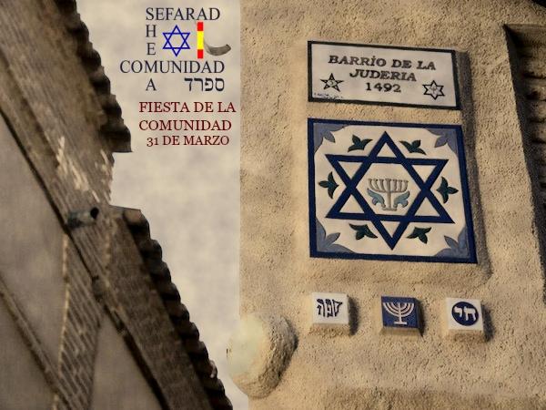 Fiesta de la Comunidad Shema Sefarad