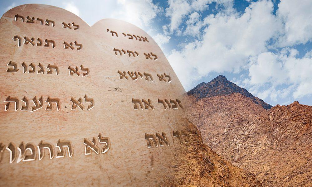 parasha, judaismo, devarim